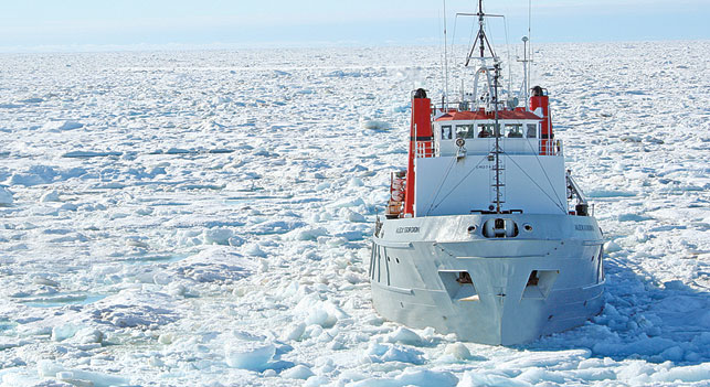 Coast Guard icebreakers are called in occasionally to assist ships when ice forms early. Photo courtesy NTCL